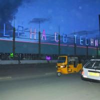 Le SHOW ROOM Régional dans l'East African Community avec une superficie  d'exposition de 60 ares au numéro 25 de  l'Avenue de l'O.U.A à Bujumbura