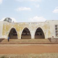 Cour d'Appel de Gitega ©Iwacu
