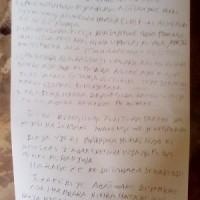 Le tract trouvé ©Iwacu