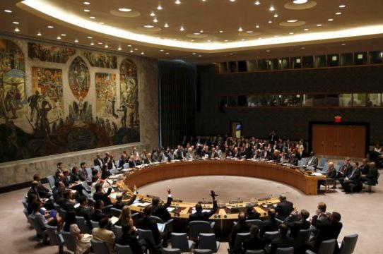Le Conseil de sécurité n'a pris aucune mesure lors de la réunion du 9 mars