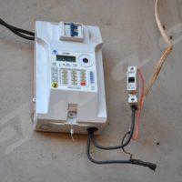 Gitega : des compteurs prépayés sans cartes à recharge