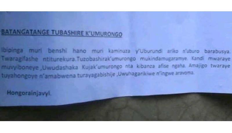 Université du Burundi : Des tracts  inquiétants au campus Mutanga