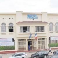 Vue d'ensemble de l'entrée de l'Institut français du Burundi (¢Iwacu)