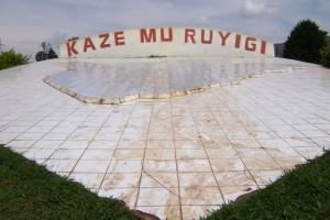 Le chef-lieu de la province de Ruyigi.©Iwacu