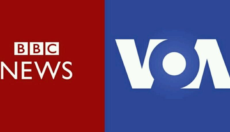BBC interdite et VOA maintenue sous sanctions