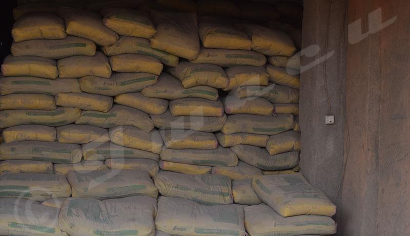 Spéculation sur le ciment Buceco, une fatalité?