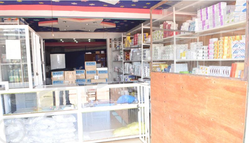 Gitega : des pharmacies de garde presque inexistantes